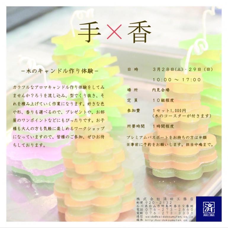 木×香-01
